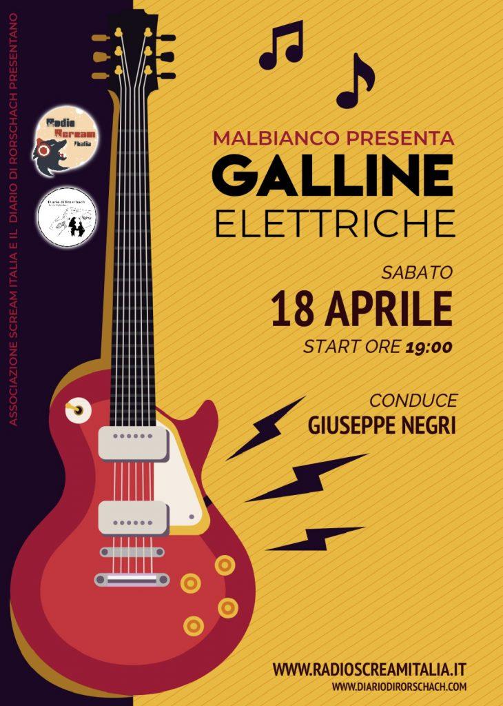 Galline elettriche